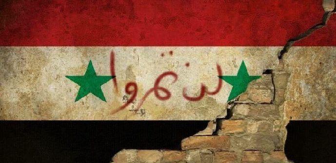La Siria nel mirino